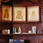 Домашний иконостас в православной семье: обустройство и выбор икон